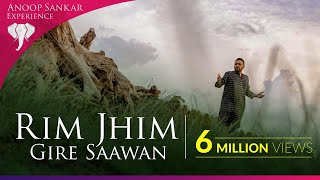 Rhim Jhim Gire Saawan | Amitabh Bachchan | Kishore Kumar | RD Burman | Yogesh | Anoop Sankar | Ramu