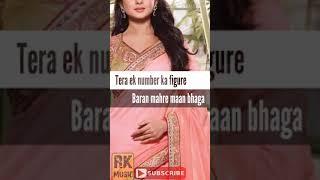 The haryanvi song ||Haryanvi whatsapp status || Tu chori beautiful yo dil tere pe aaga ||Rk music