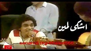 محمد منير - اشكى لمين   كليب   Mohamed Mounir - Ashky Lmyn