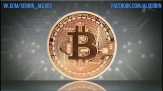 Криптовалюта на Первом канале OneCoin Bitcoin Ethereum майнинг фермы ICO Ванкоин Биткоин