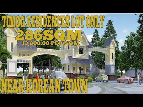 Lot for Sale Pampanga Timog Residences, City of Angeles, Pampanga - Near Korean Town ‼️