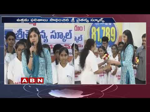 Sri Chaitanya School Students Score Well In SSC Exams | AP SSC Results 2019 | ABN Entertainment
