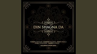 din-shagna-da-the-bridal-entry-song