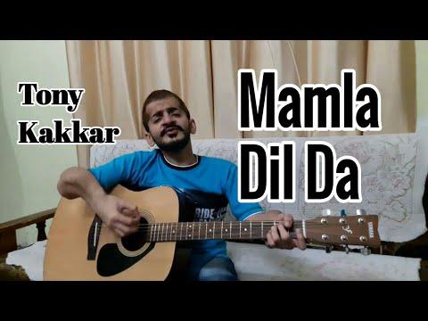 Mamla Dil Da | Tony Kakkar | Guitar Cover | Desi Music Factory