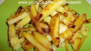 Вкусно и просто: Рецепт жареной картошки.(Вкусно и просто: Рецепт жареной картошки. Понадобится Картофель -- 1кг Лук -- 1шт. Масло подсолнечное -- 40 г...., 2014-04-05T08:40:12.000Z)