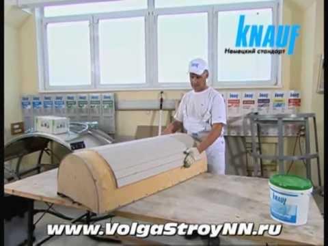 видео: Гипс Кнауф. ГКЛ, ГВЛ. volgastroynn.ru
