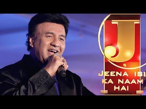 Anu Malik - Jeena Isi Ka Naam Hai Indian Award Winning Talk Show - Zee Tv Hindi Serial
