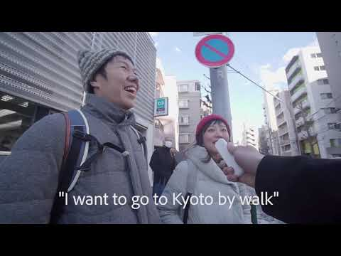 Is it Possible to Walk from Tokyo to Kyoto?