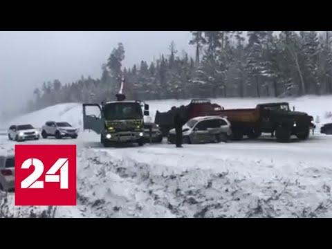 Массовое ДТП в Братске попало на видео - Россия 24