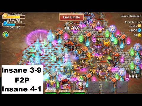JT's F2P Power Lvl Nick Insane 3 Dungeon 10 + INSANE 4-1 Castle Clash