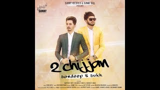 2 Chijjan || Sandeep And Sukh || Teaser || New Punjabi Songs 2018 || Sunny Records