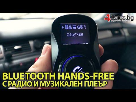 Bluetooth hands-free за автомобил с радио и музикален плеър HF28 23