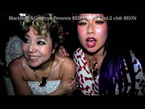 "【GUNHYPE TV】RED CARPET ""RED&WHITE"" Jan.3 2015"