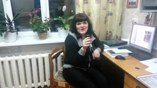 Алена Ойстрик поёт
