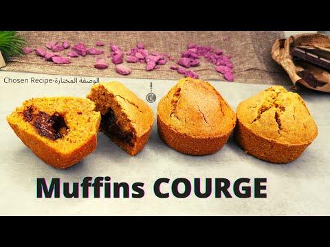 muffins-courge-à-la-farine-semi-complète---مافان-القرع-الاحمر-بدقيق-القمح-النصف-كامل