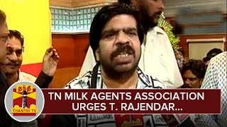 Don't Demean 3.5 Crore Women by Justifying Simbu's Action : TN Milk Agents Association spl tamil video hot news 05-02-2016