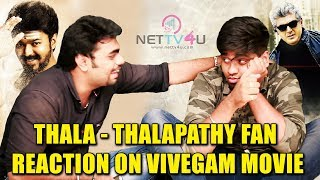 Thalapathy Vijay Fans Reaction On Vivegam Movie | Thala Fans Vs Thalapathy Fans | Funny : Part #4