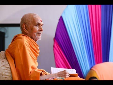 Guruhari Ashirwad 10 November 2018, Bhadra, India