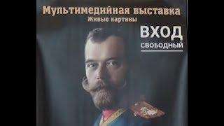 """Новости """"НТН24"""" 17.04.19"""