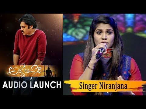 Singer Niranjana Perfrmance @...