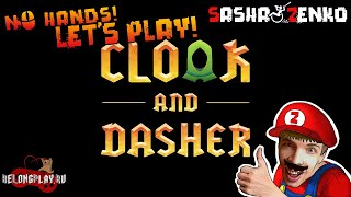 Cloak and Dasher Gameplay (Chin & Mouse Only)