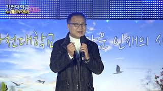 김동윤(책임교수)- 가시사랑 (원곡:전시현) (가천대학…