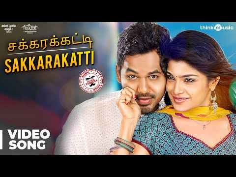 Meesaya Murukku Songs | Sakkarakatti Video Song | Hiphop Tamizha, Aathmika, Vivek