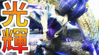 【MHF-Z実況】セミ最終形態『シャガルマガラ』【リベンジ編】【モンハンフロンティアZ】