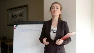 Планирование Урок №2. Целеполагание.Ключи правильного планирования.