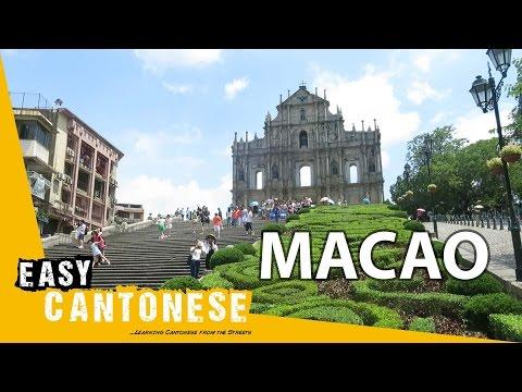 Easy Cantonese 1 - Macao