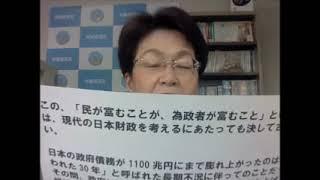 吉田 かをる 仁徳天皇陵が世界遺産に.