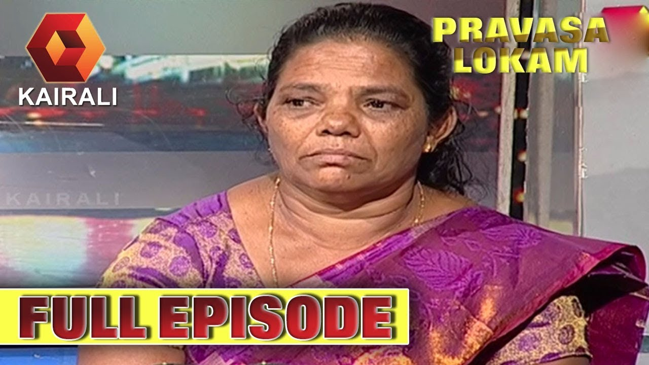 Pravasalokam | 22nd February 2019 | Full Episode