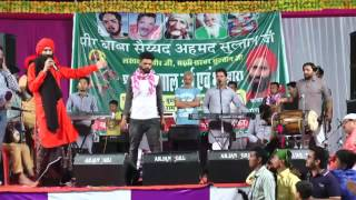 KANWAR GREWAL LIVE AT RAJASTHAN PART 3