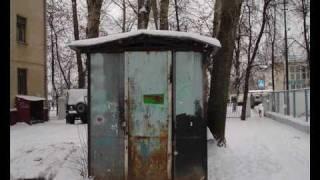 Энергостройкомплект-М & Южное Тушино, мкр. 11