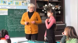 Фрагмент уроку природознавства у 4 класі (класовод Остапенко С.В.). Білоусівська ЗОШ