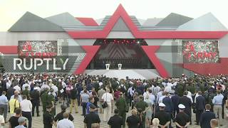 LIVE  Opening of the international military exhibition 'Army 2017'