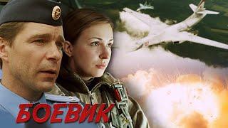 НЕРЕАЛЬНО КРУТОЙ БОЕВИК - 07й меняет курс - Русский боевик - Премьера HD