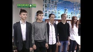 Выпускникам кадетского класса университетского лицея вручили свидетельства об окончании обучения
