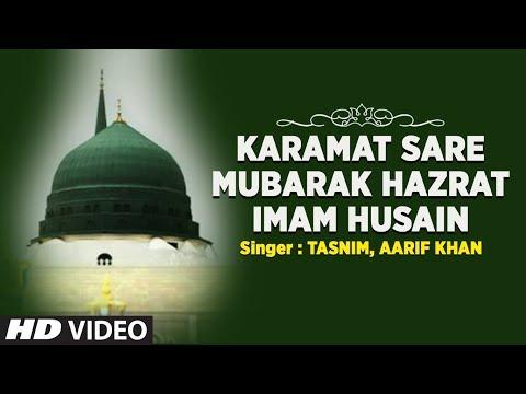Sare Mubarak (SHAHDAT IMAAM HUSSAIN)Full (HD) Video || T-Series Islamic Music || Tasnim Aarif