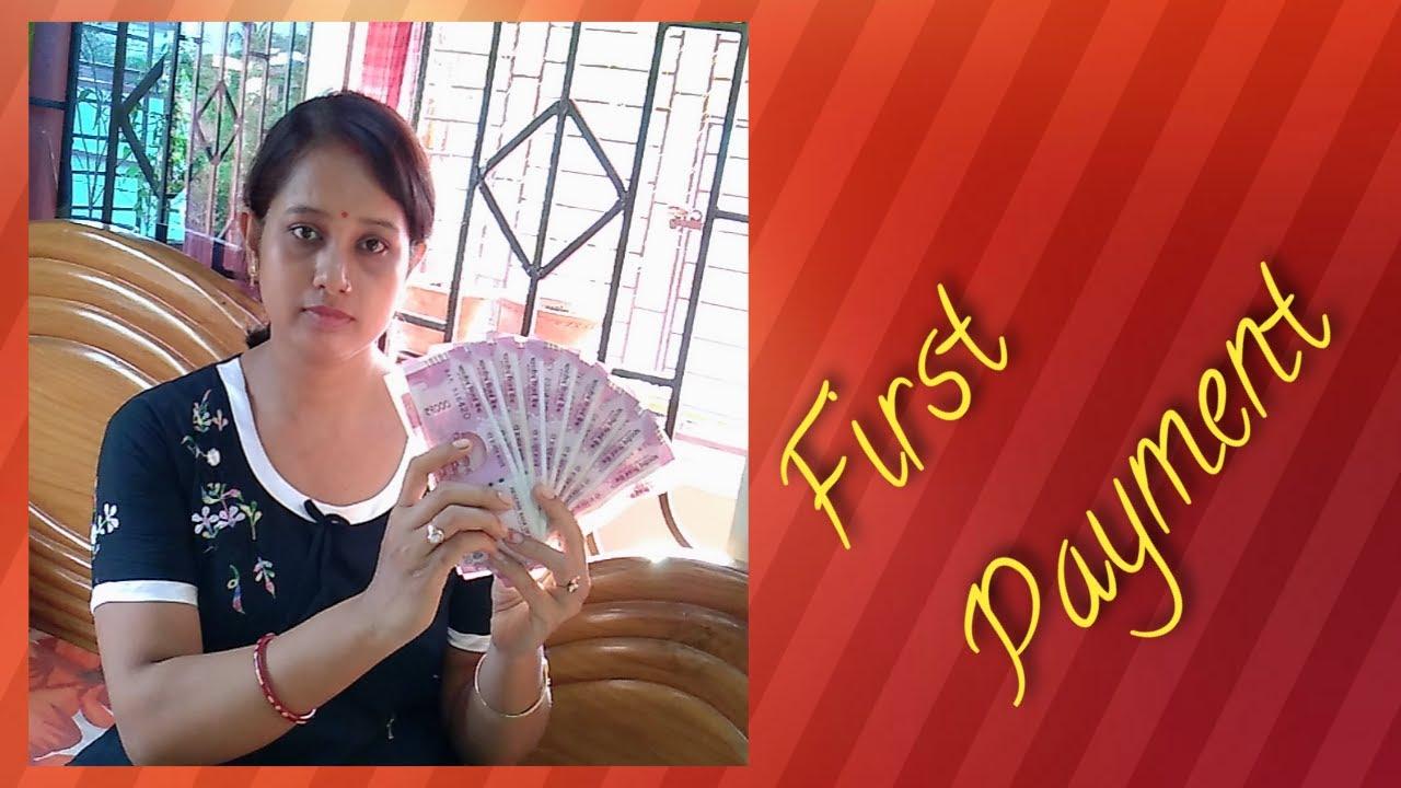 Bengali Vlog # You Tube থেকে First Payment আমি কত পেলাম দেখো