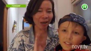На какие работы нанимают пятиклассников в Гонконге? КЛАССный тревел - Ч.14 - Абзац! - 13.05.2016