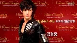 Kim Hyun joong wax