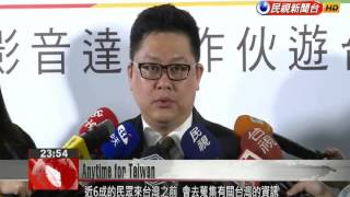 """Tourism Bureau announces winner of """"Anytime for Taiwan"""" online video competition"""