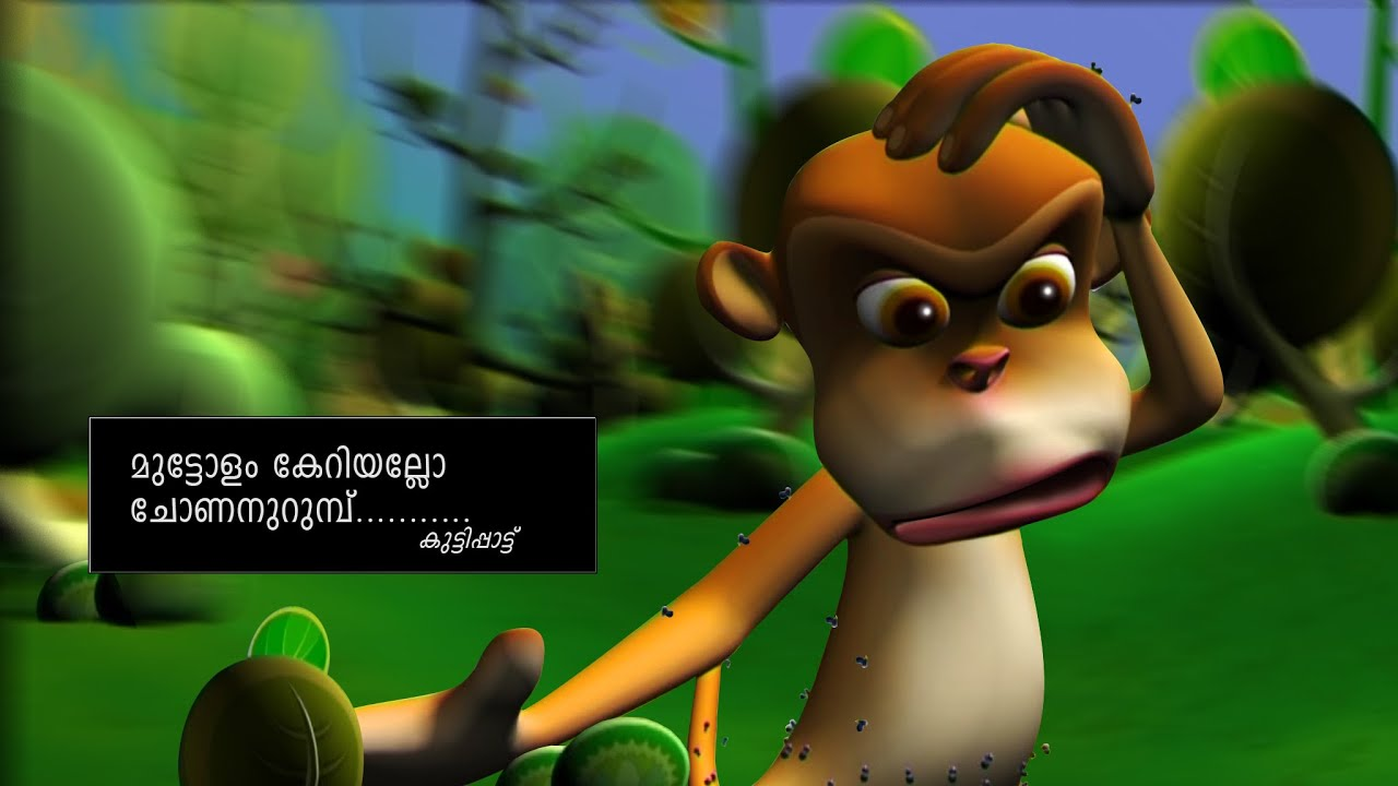 Kids Song Tamil
