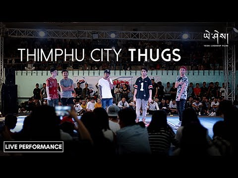 The Bhutanese Rappers - Thimphu City Thugs | Live Performance | Gokab 2017 | Yeshi Lhendup Films