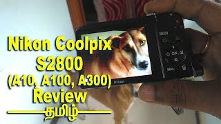Nikon Coolpix S2800 Digital Camera Review - Nikon Coolpix A100, A10, A300 | Tech Cookies