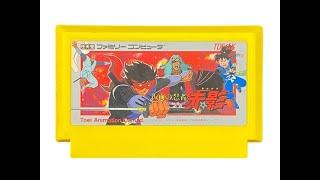 Famicom Kamen no Ninja: Akakage NES ファミコンソフト 動画 NINTENDO