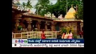 Srisailam Bhramaramba Mallikarjuna Swamy Temple Part 1