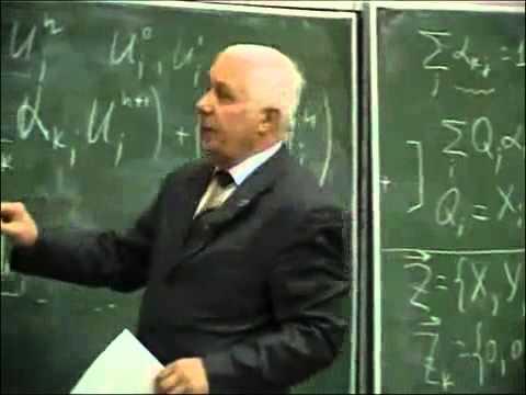 эллиптических уравнений