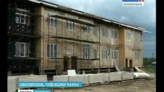 080812 Вести Поморья (1)(Плесецкий район участвует в Федеральной программе по переселению граждан из аварийного жилья http://www.pomorie.ru., 2012-08-08T08:42:14.000Z)